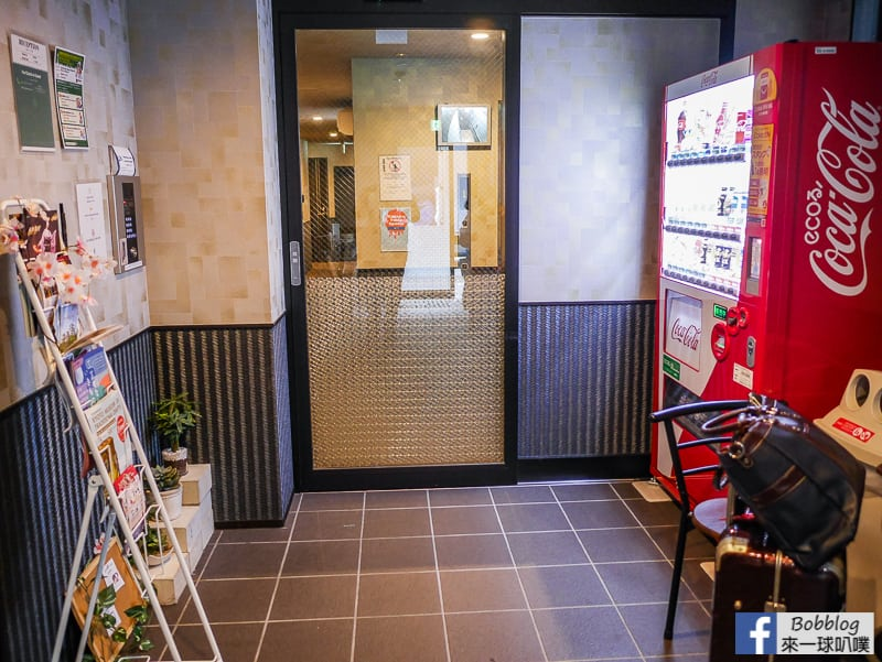 Karatachi Nanajo Ainomachi Japan Hotels-47