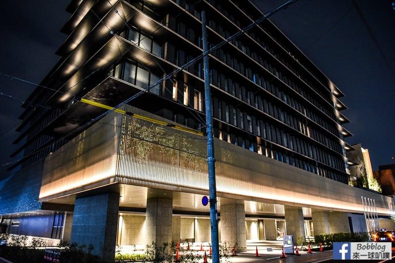 Kyoto Century Hotel-28