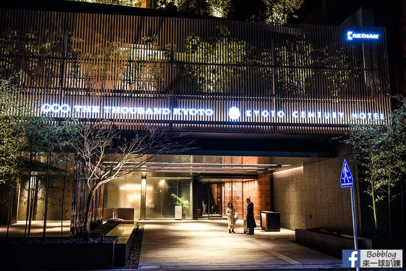 Kyoto Century Hotel-30