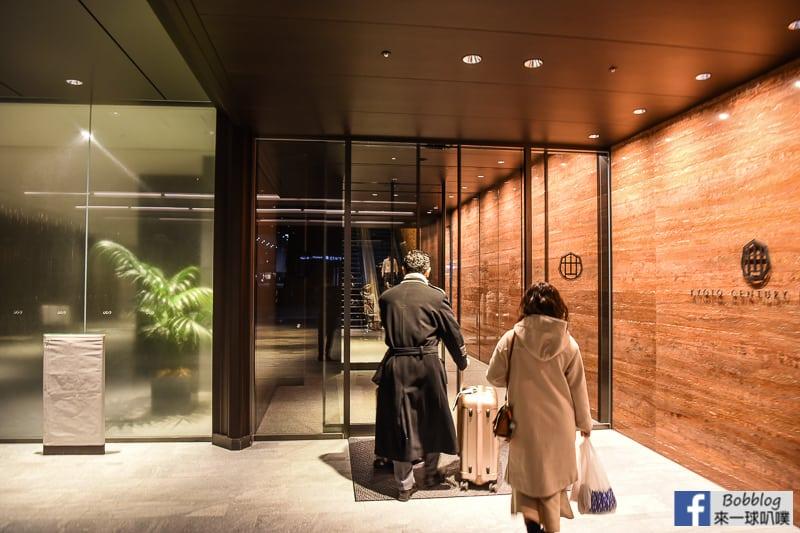 Kyoto Century Hotel-31
