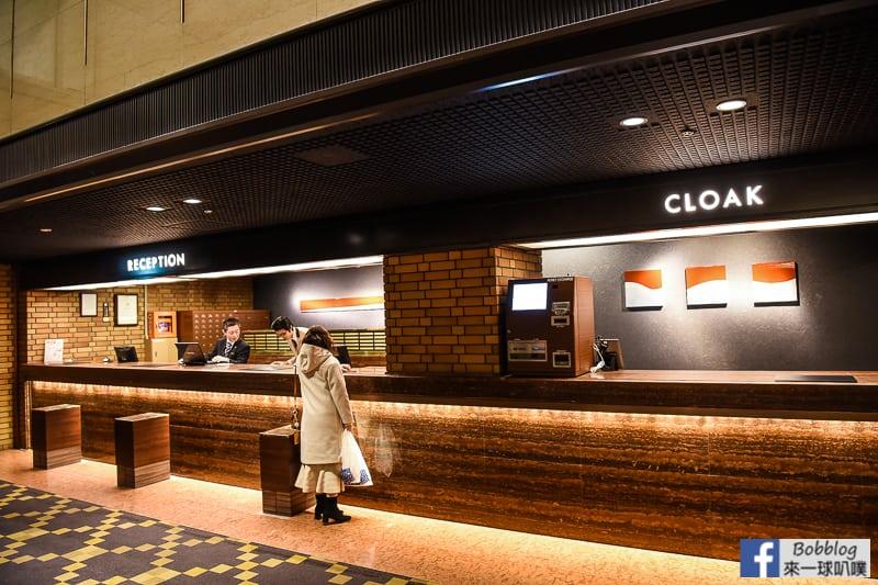 Kyoto Century Hotel-33