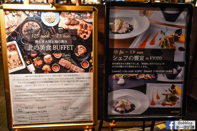 Kyoto Century Hotel-34