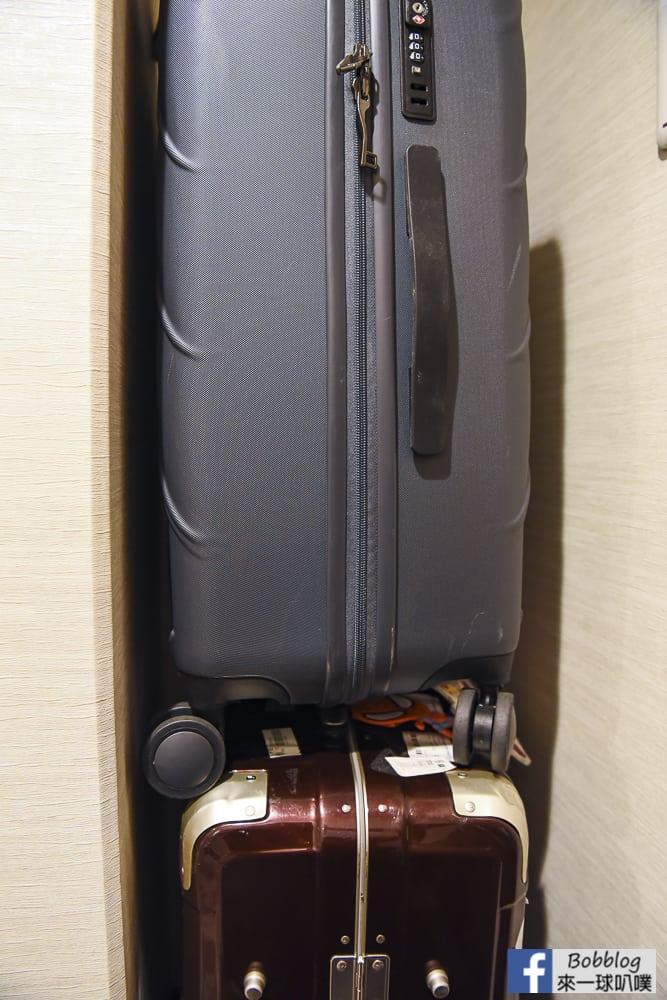 Miyako-Hotel-Kyoto-Hachijo-14