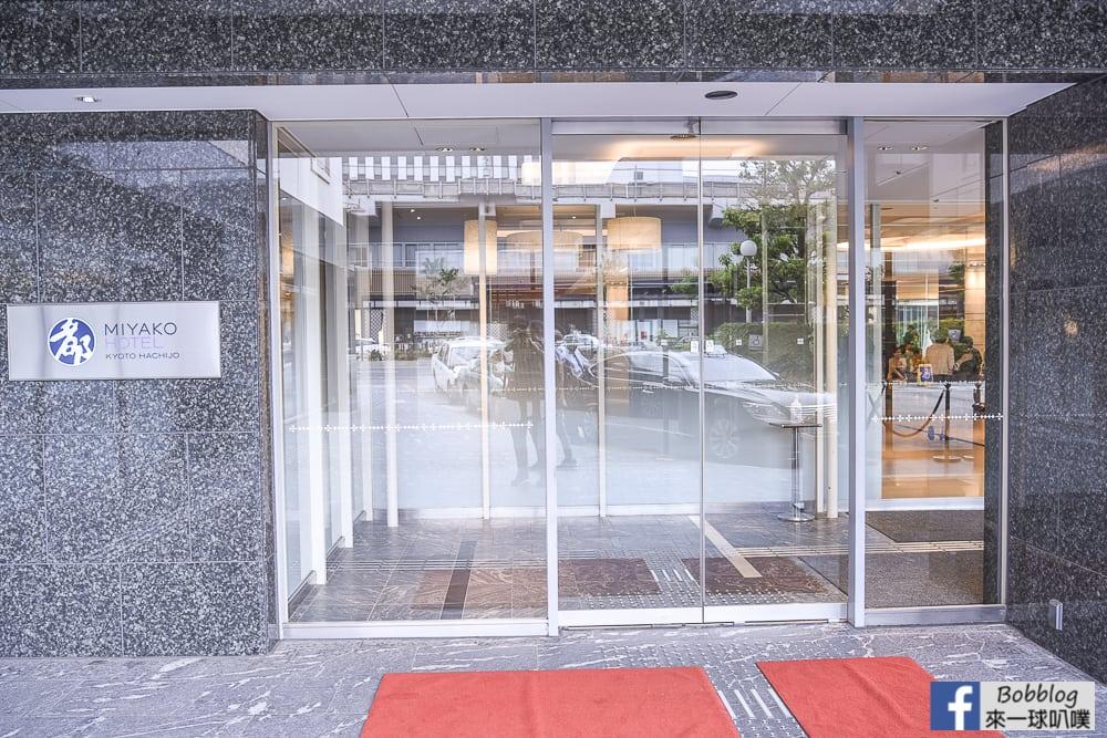 Miyako-Hotel-Kyoto-Hachijo-45