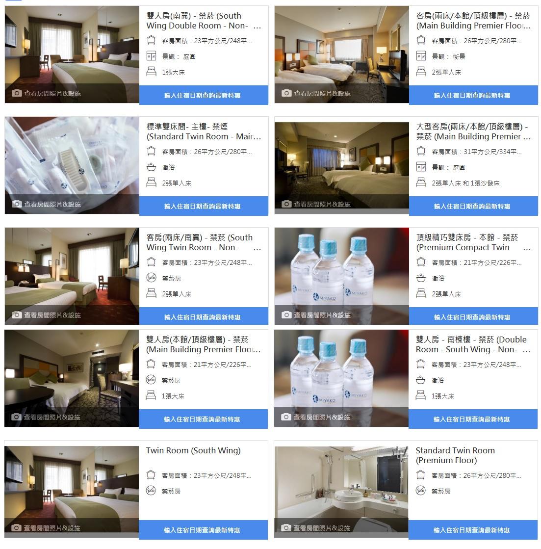 Miyako-Hotel-Kyoto-Hachijo-49