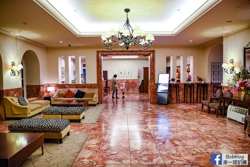 Namba Oriental Hotel-17