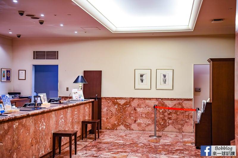 Namba Oriental Hotel-20