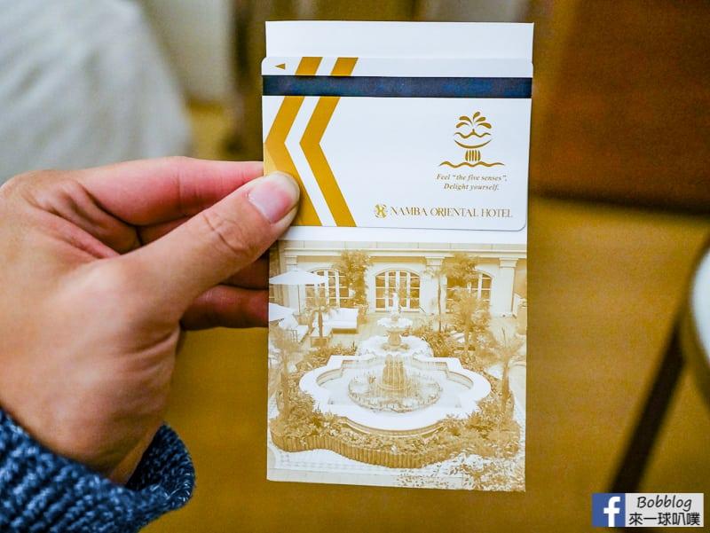 Namba Oriental Hotel-8