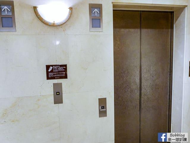 日本岡山住宿-岡山後樂飯店(岡山站前,生活便利,親子友善飯店) @來一球叭噗日本自助攻略