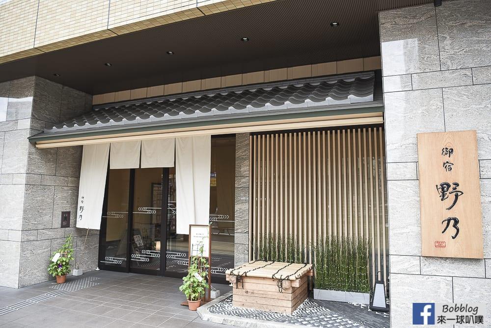 Onyado-Nono-Namba-Natural-Hot-Spring-17