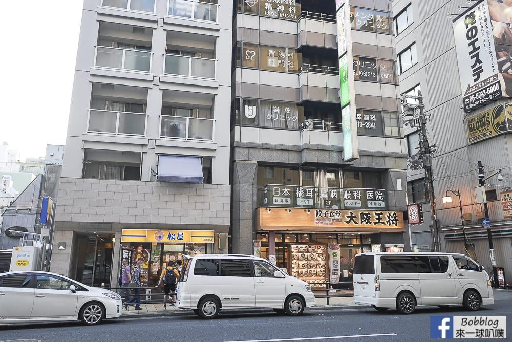 Onyado-Nono-Namba-Natural-Hot-Spring-53