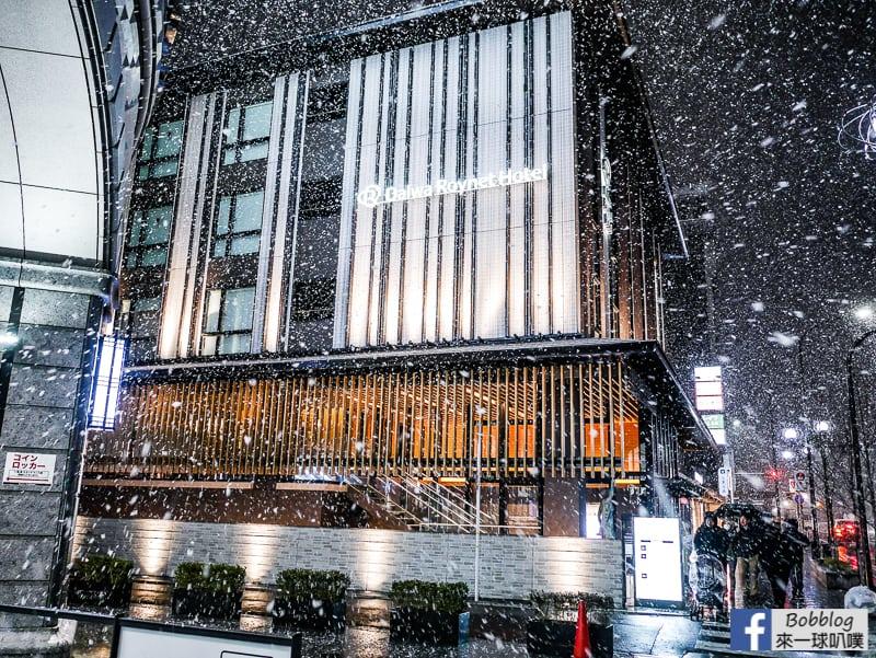 Daiwa Roynet Hotel Kyoto-ekimae-10