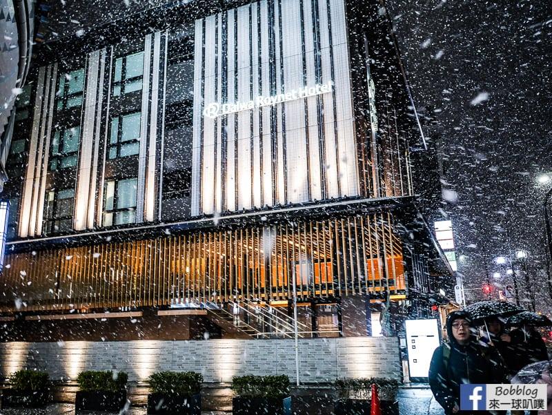 Daiwa Roynet Hotel Kyoto-ekimae-11