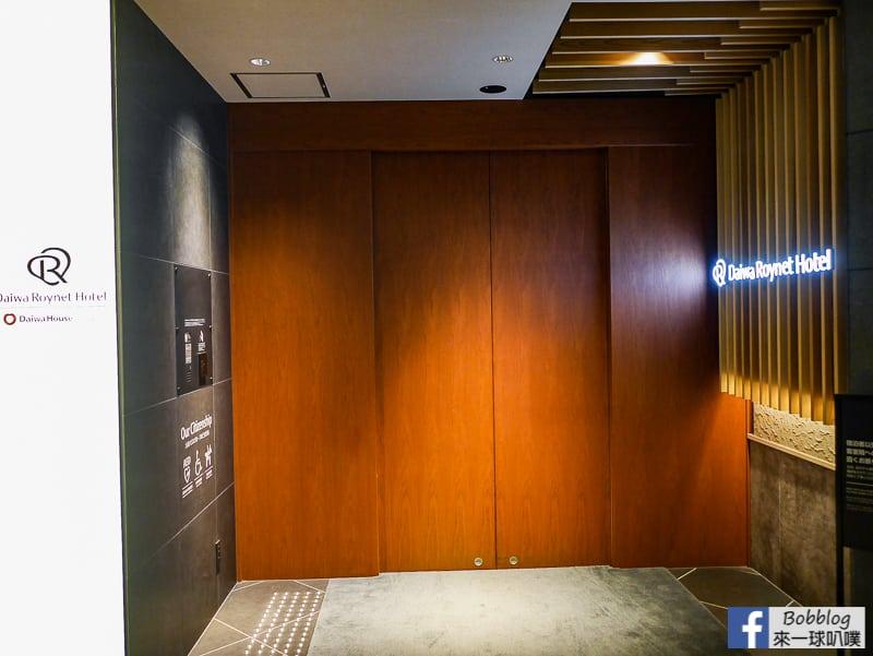 Daiwa Roynet Hotel Kyoto-ekimae-12