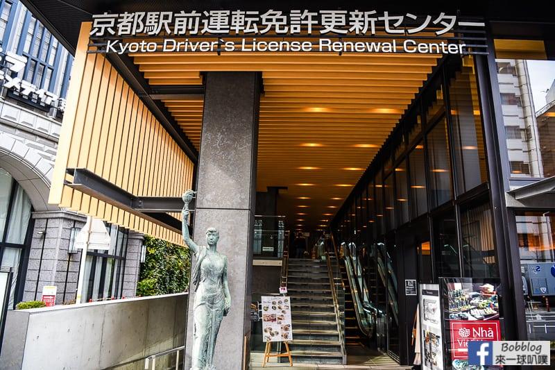 Daiwa Roynet Hotel Kyoto-ekimae-2
