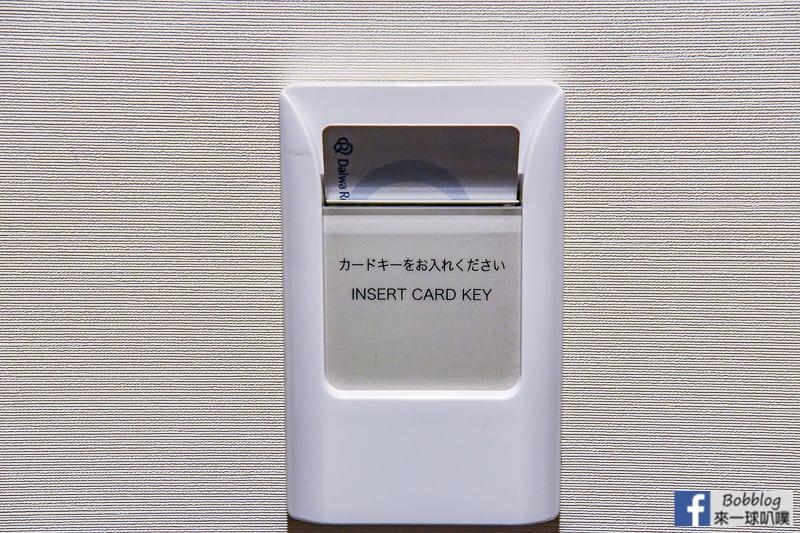 Daiwa Roynet Hotel Kyoto-ekimae-34
