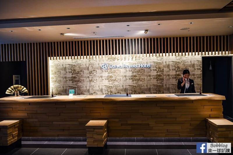 Daiwa Roynet Hotel Kyoto-ekimae-4
