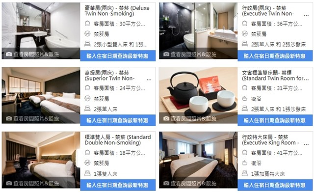 Daiwa Roynet Hotel Kyoto-ekimae00