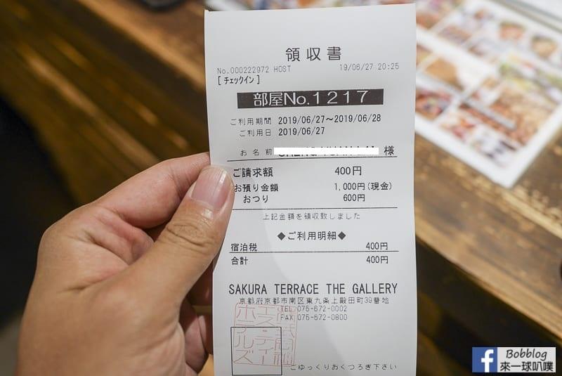 Sakura-Terrace-The-Gallery-2
