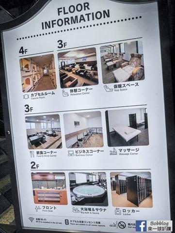 岡山車站住宿-好萊塢桑囊膠囊飯店站前店(便宜,岡山站前商店街上) @來一球叭噗日本自助