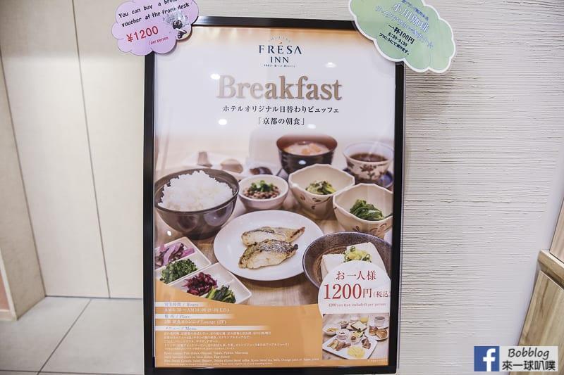 Sotetsu-Fresa-Inn-Kyoto-Shijokarasuma-11
