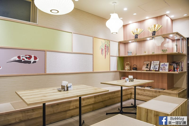 Sotetsu-Fresa-Inn-Kyoto-Shijokarasuma-13