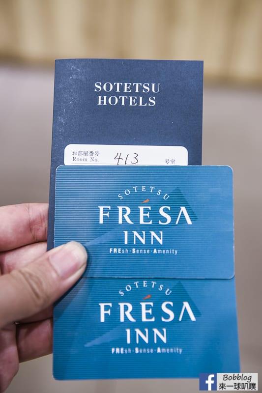 Sotetsu-Fresa-Inn-Kyoto-Shijokarasuma-16