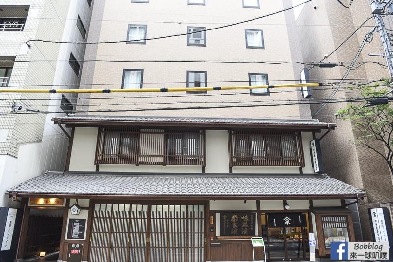 Sotetsu-Fresa-Inn-Kyoto-Shijokarasuma-60