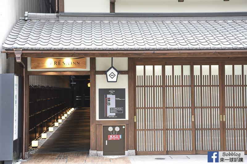 Sotetsu-Fresa-Inn-Kyoto-Shijokarasuma-62