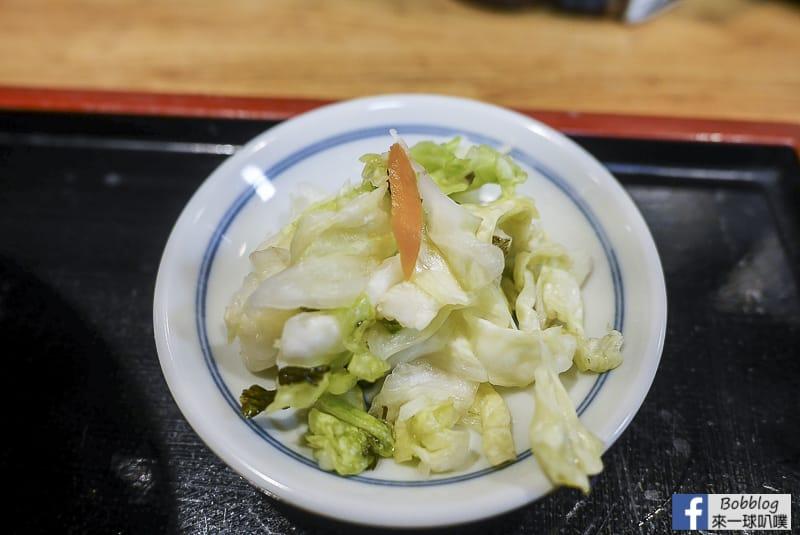 Ajishin-34