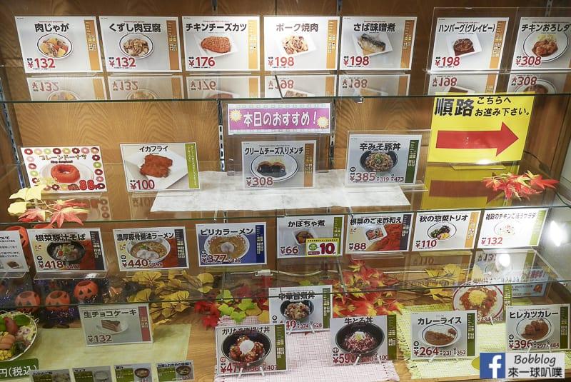 Hokkaido-University-restaurant-10
