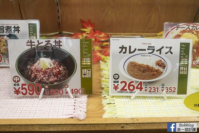 Hokkaido-University-restaurant-11