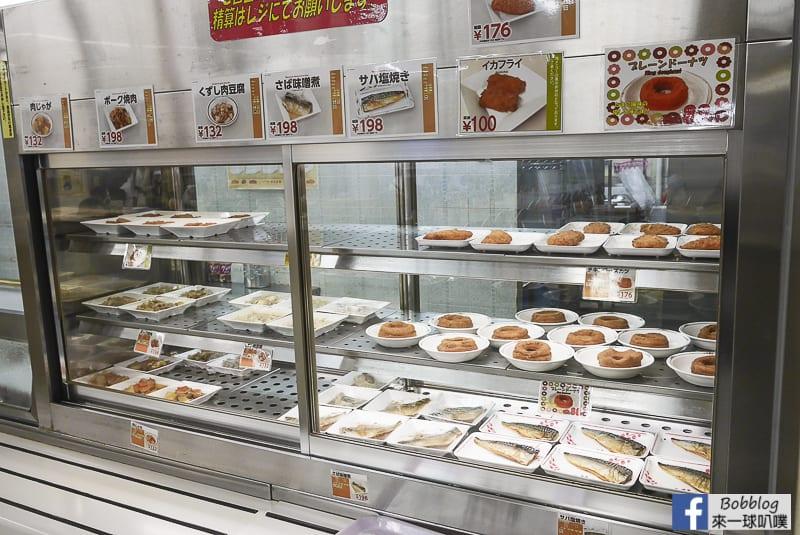Hokkaido-University-restaurant-14