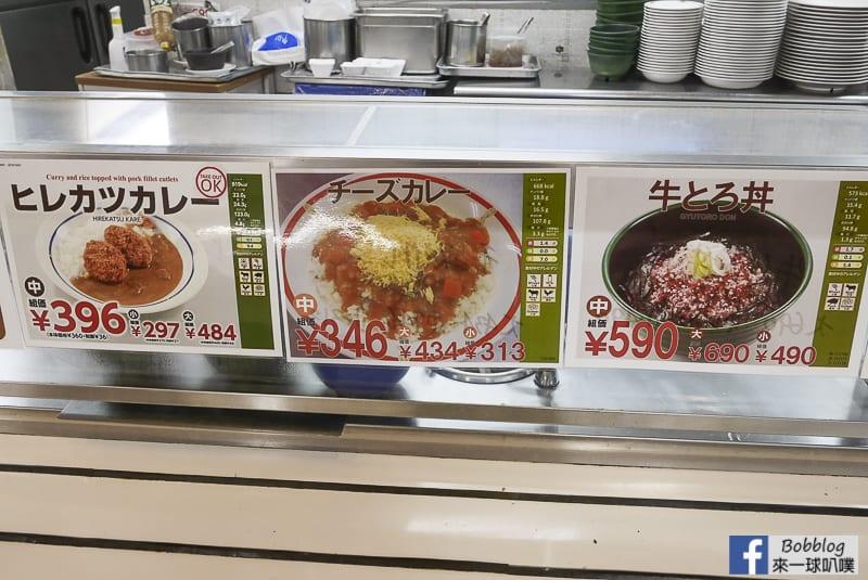 Hokkaido-University-restaurant-19