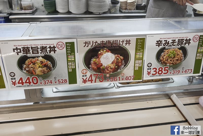 Hokkaido-University-restaurant-20