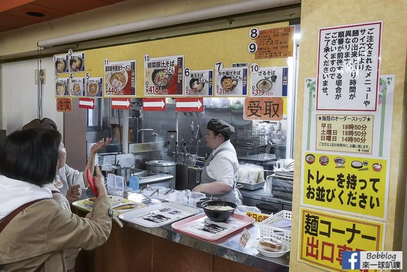 Hokkaido-University-restaurant-25