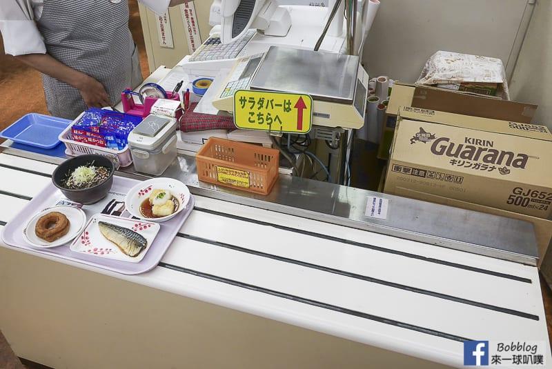 Hokkaido-University-restaurant-26