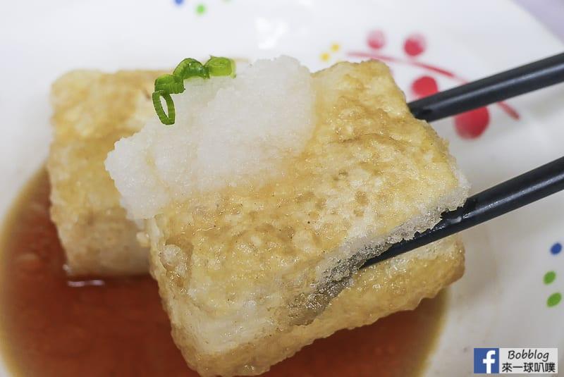 Hokkaido-University-restaurant-37