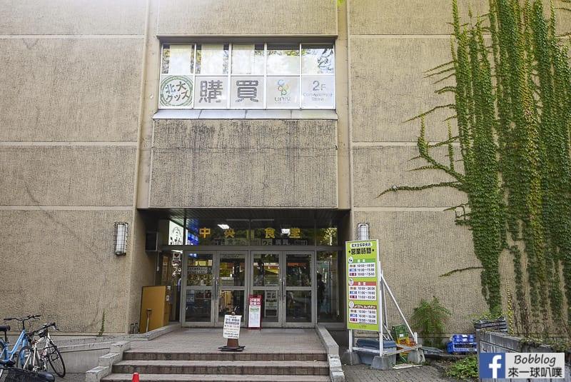 Hokkaido-University-restaurant