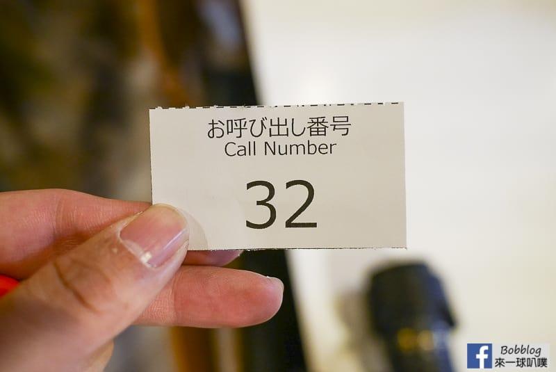 hoheikyo-hot-springs-42