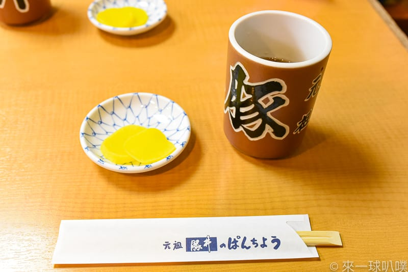 Obihiro Butadon 3