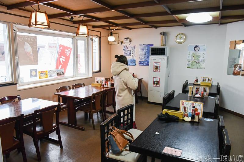Shikotsuko lakeside Kitchen tonton 15