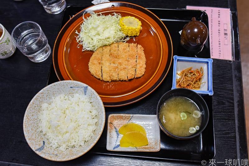 Shikotsuko lakeside Kitchen tonton 21