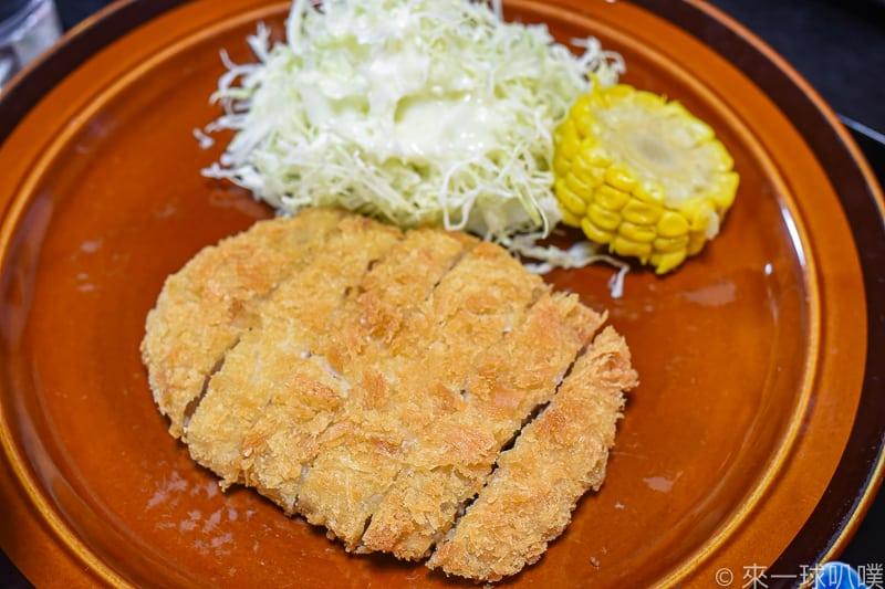 Shikotsuko lakeside Kitchen tonton 22