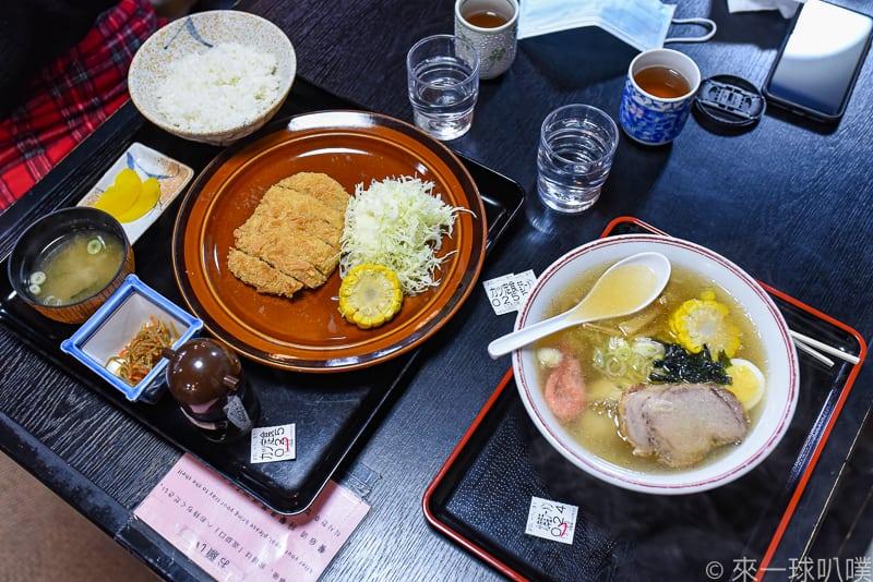Shikotsuko lakeside Kitchen tonton 24
