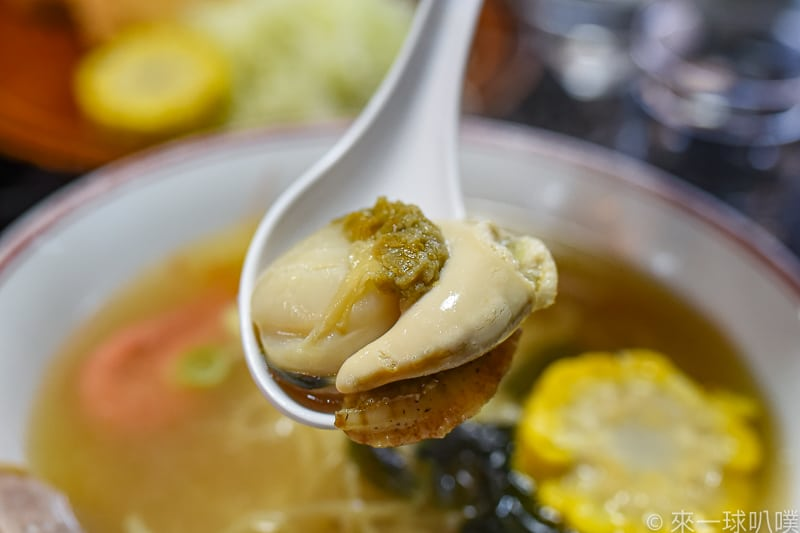 Shikotsuko lakeside Kitchen tonton 28