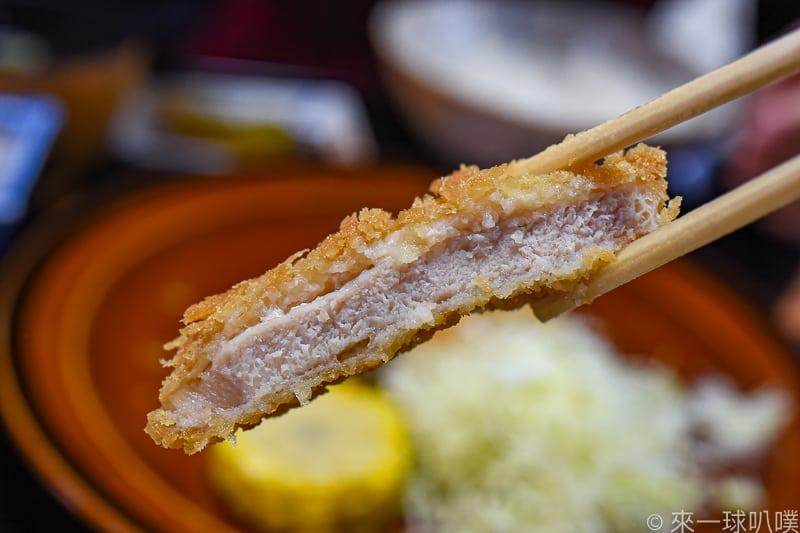 Shikotsuko lakeside Kitchen tonton 31