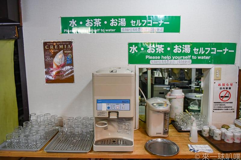 Shikotsuko lakeside Kitchen tonton 33