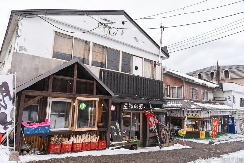 Shikotsuko lakeside Kitchen tonton 3