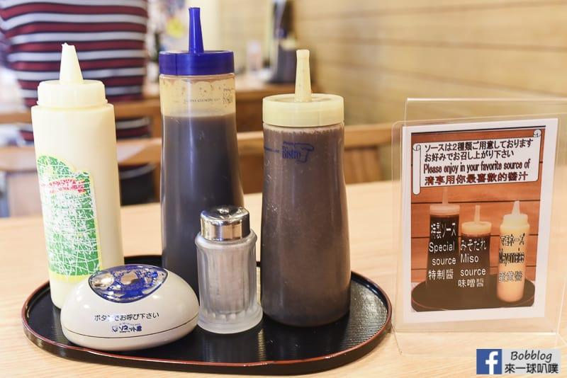 Tonetsu-22